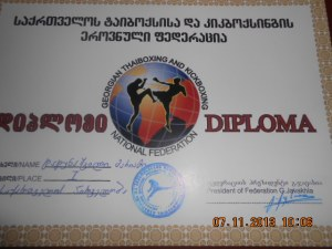 DSCN1221